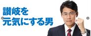 SnapCrab_NoName_2013-7-8_13-37-44_No-00